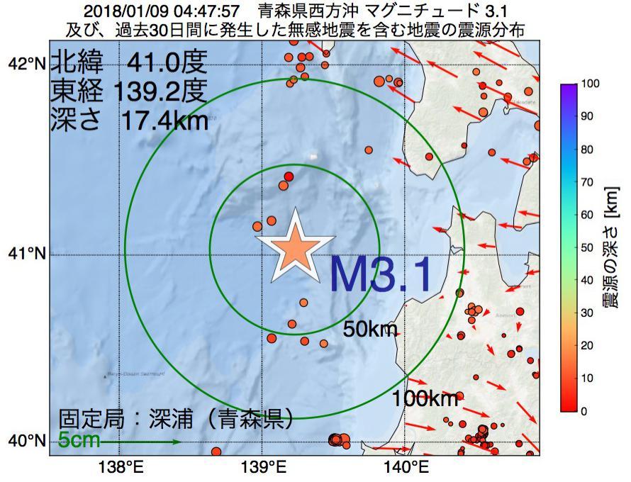 地震震源マップ:2018年01月09日 04時47分 青森県西方沖でM3.1の地震