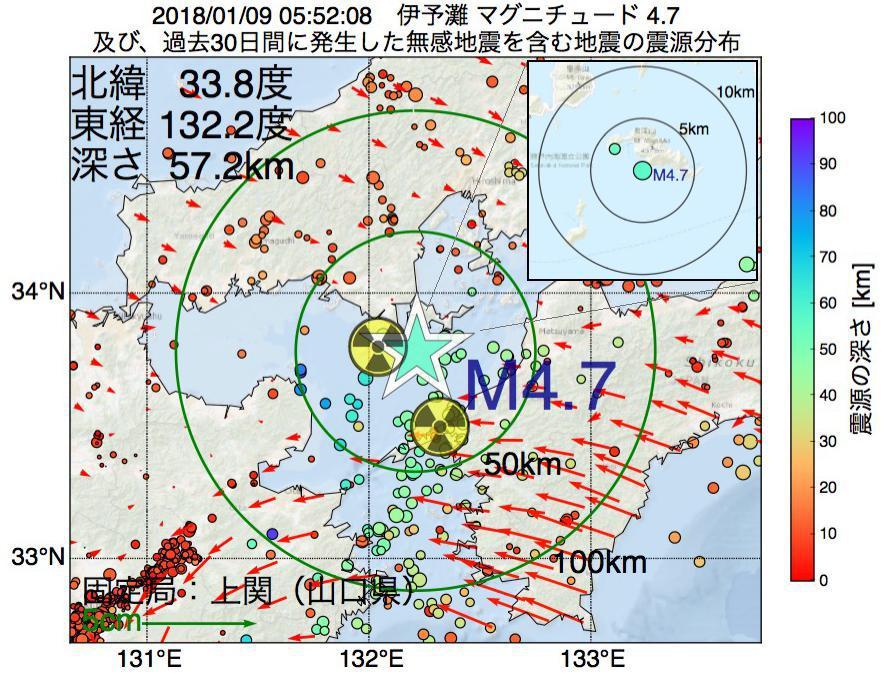 地震震源マップ:2018年01月09日 05時52分 伊予灘でM4.7の地震