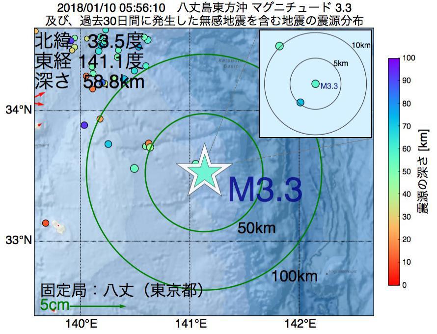 地震震源マップ:2018年01月10日 05時56分 八丈島東方沖でM3.3の地震