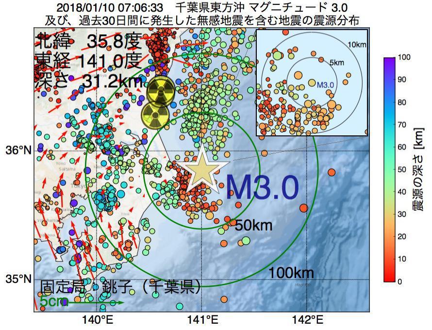 地震震源マップ:2018年01月10日 07時06分 千葉県東方沖でM3.0の地震