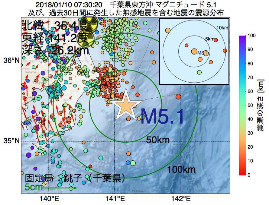地震震源マップ:2018年01月10日 07時30分 千葉県東方沖でM5.1の地震