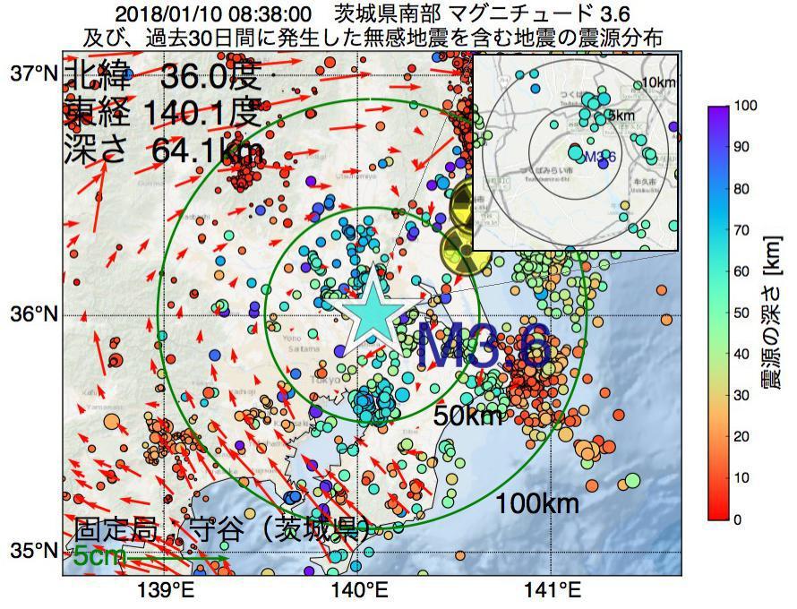 地震震源マップ:2018年01月10日 08時38分 茨城県南部でM3.6の地震