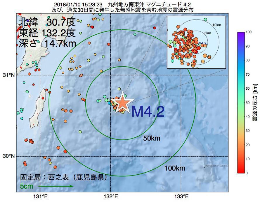 地震震源マップ:2018年01月10日 15時23分 九州地方南東沖でM4.2の地震