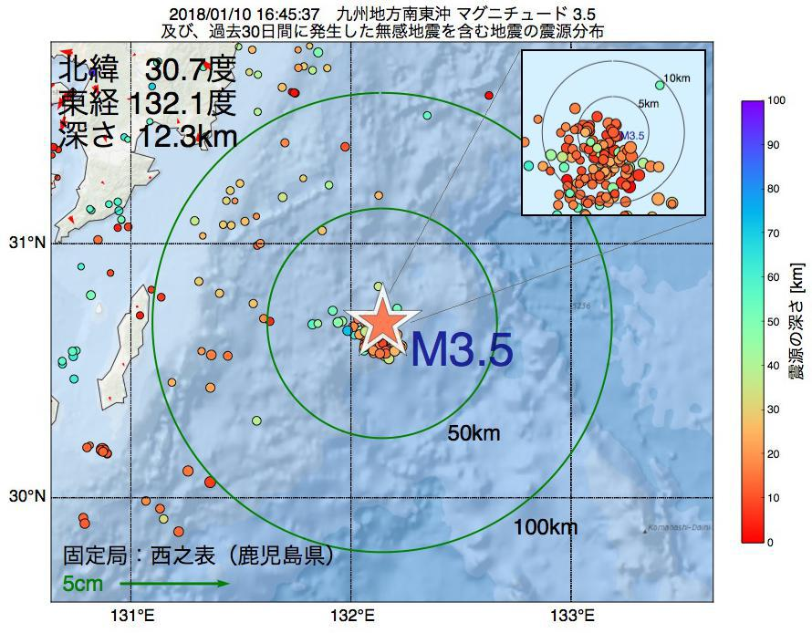 地震震源マップ:2018年01月10日 16時45分 九州地方南東沖でM3.5の地震