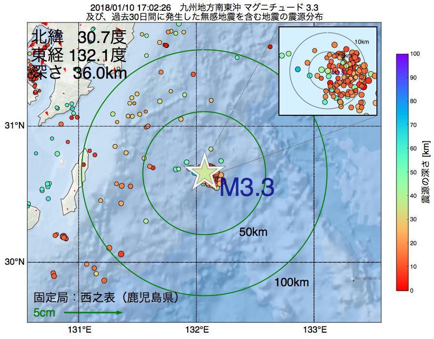 地震震源マップ:2018年01月10日 17時02分 九州地方南東沖でM3.3の地震