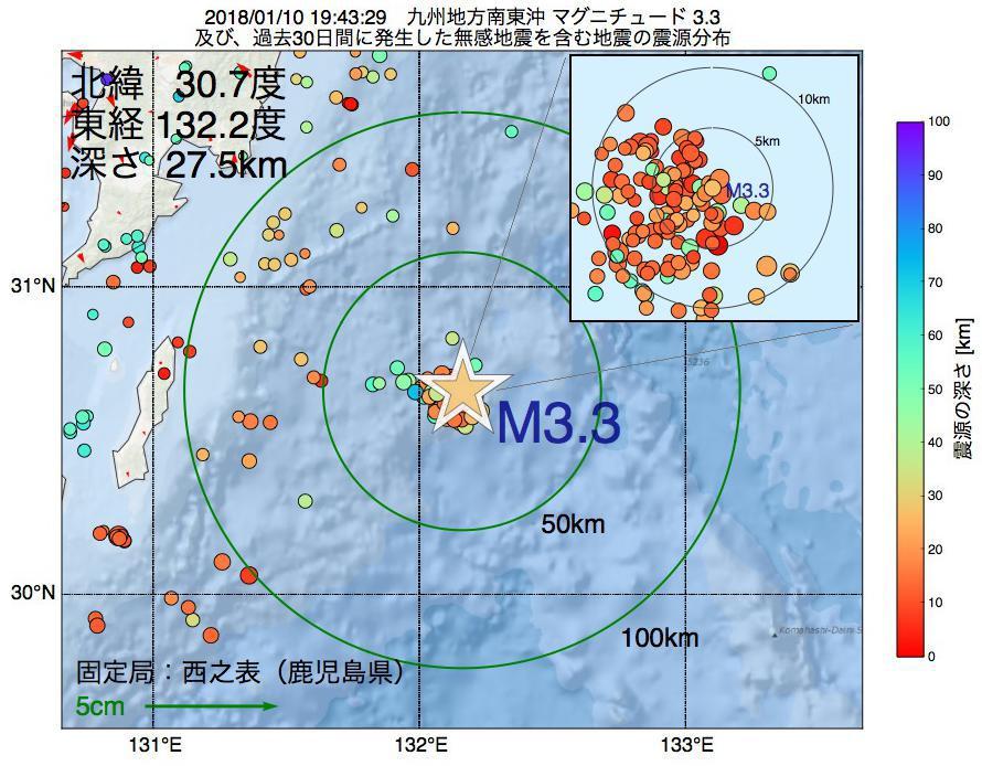 地震震源マップ:2018年01月10日 19時43分 九州地方南東沖でM3.3の地震