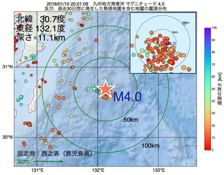 地震震源マップ:2018年01月10日 20時01分 九州地方南東沖でM4.0の地震