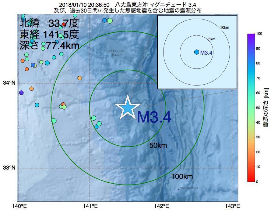 地震震源マップ:2018年01月10日 20時38分 八丈島東方沖でM3.4の地震