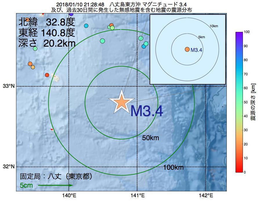 地震震源マップ:2018年01月10日 21時28分 八丈島東方沖でM3.4の地震