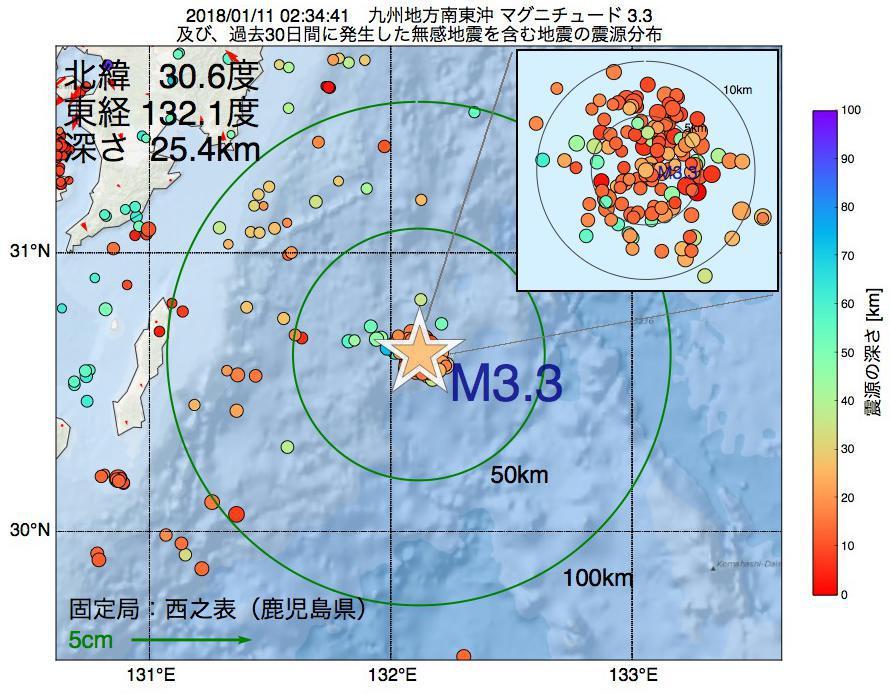 地震震源マップ:2018年01月11日 02時34分 九州地方南東沖でM3.3の地震
