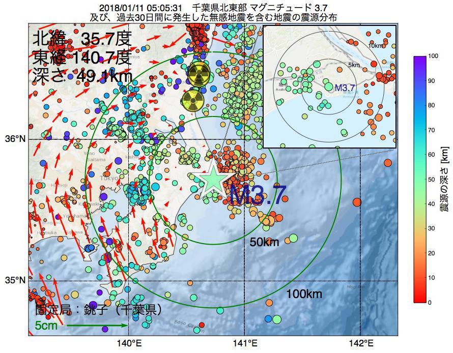 地震震源マップ:2018年01月11日 05時05分 千葉県北東部でM3.7の地震