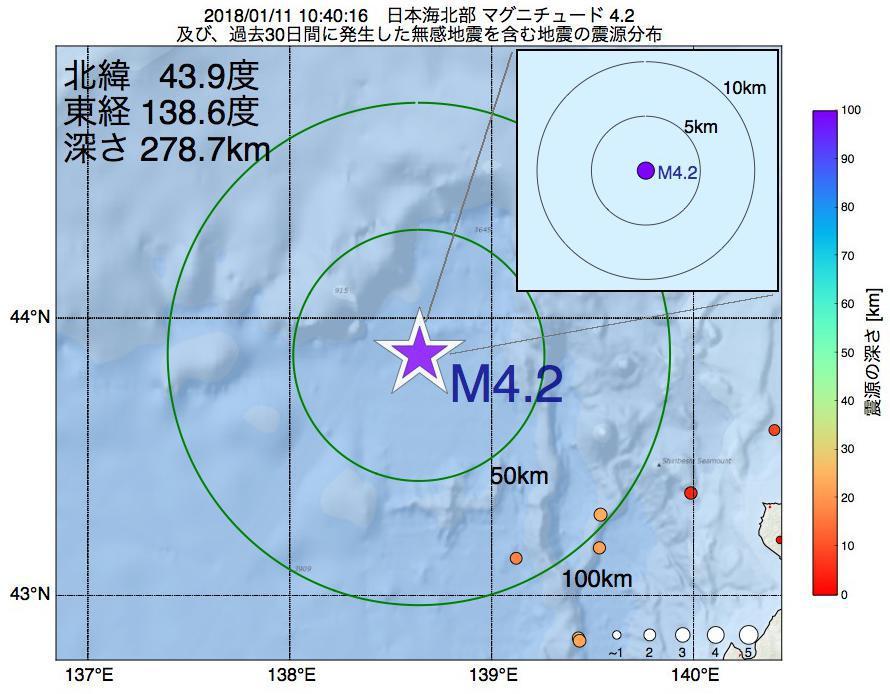 地震震源マップ:2018年01月11日 10時40分 日本海北部でM4.2の地震