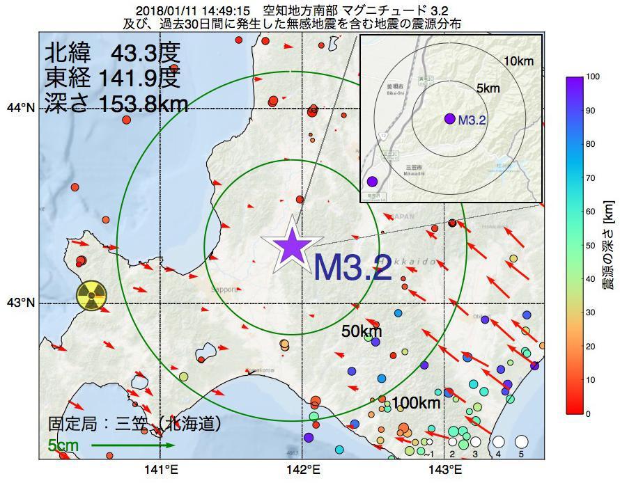 地震震源マップ:2018年01月11日 14時49分 空知地方南部でM3.2の地震