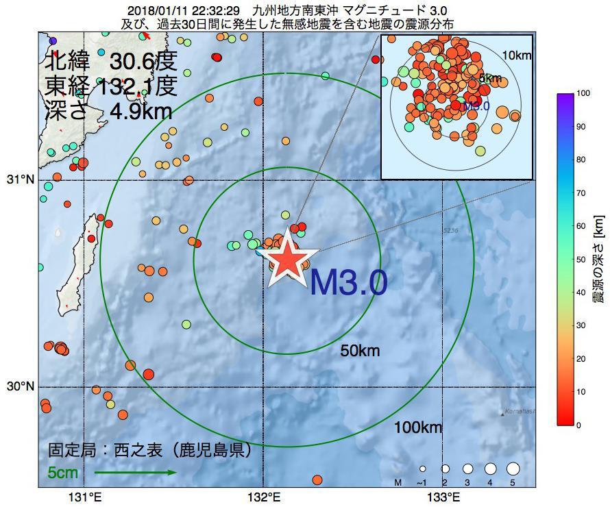地震震源マップ:2018年01月11日 22時32分 九州地方南東沖でM3.0の地震