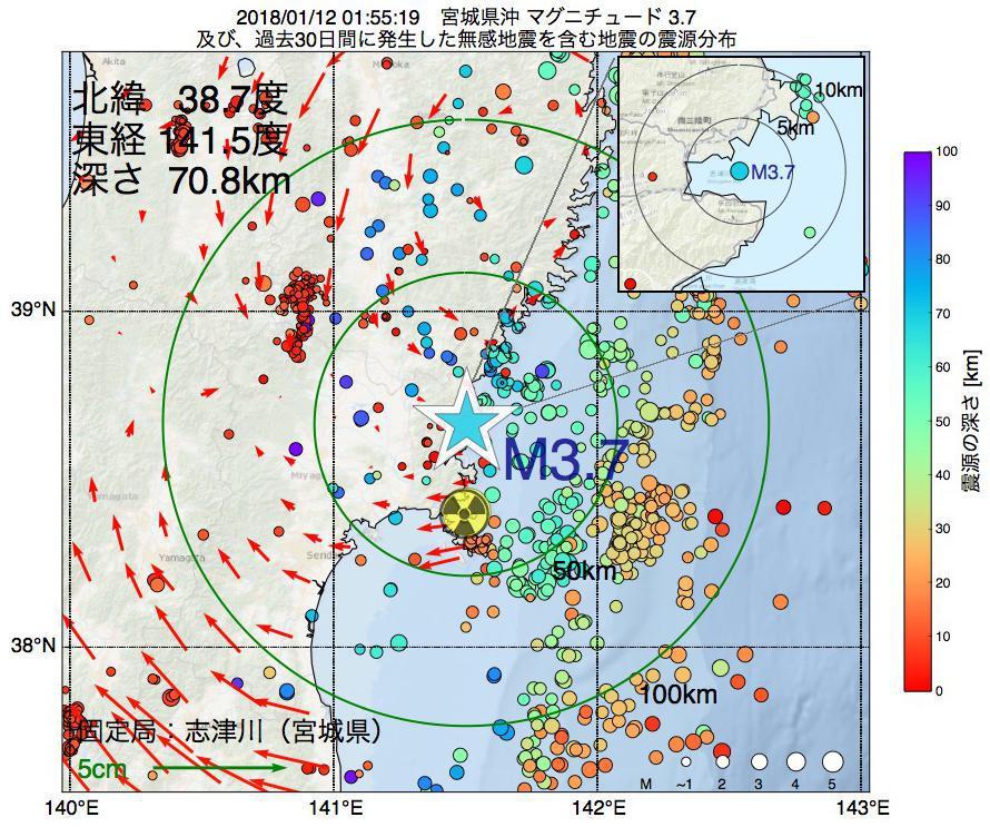 地震震源マップ:2018年01月12日 01時55分 宮城県沖でM3.7の地震