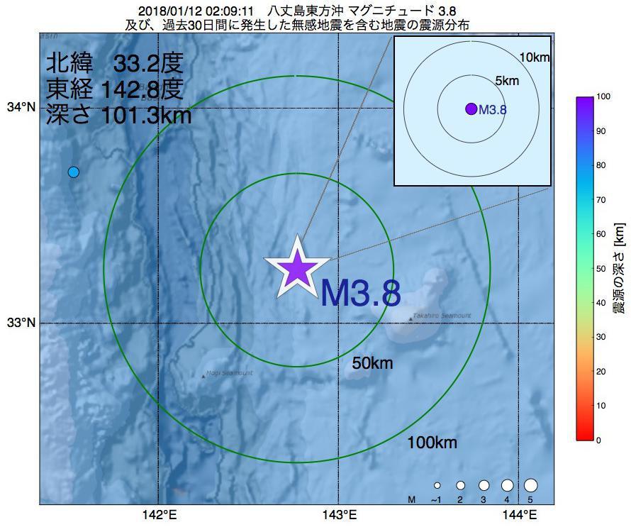 地震震源マップ:2018年01月12日 02時09分 八丈島東方沖でM3.8の地震