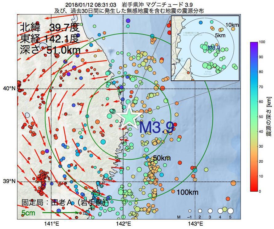 地震震源マップ:2018年01月12日 08時31分 岩手県沖でM3.9の地震