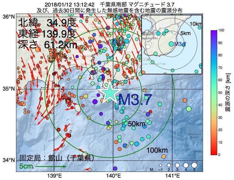 地震震源マップ:2018年01月12日 13時12分 千葉県南部でM3.7の地震