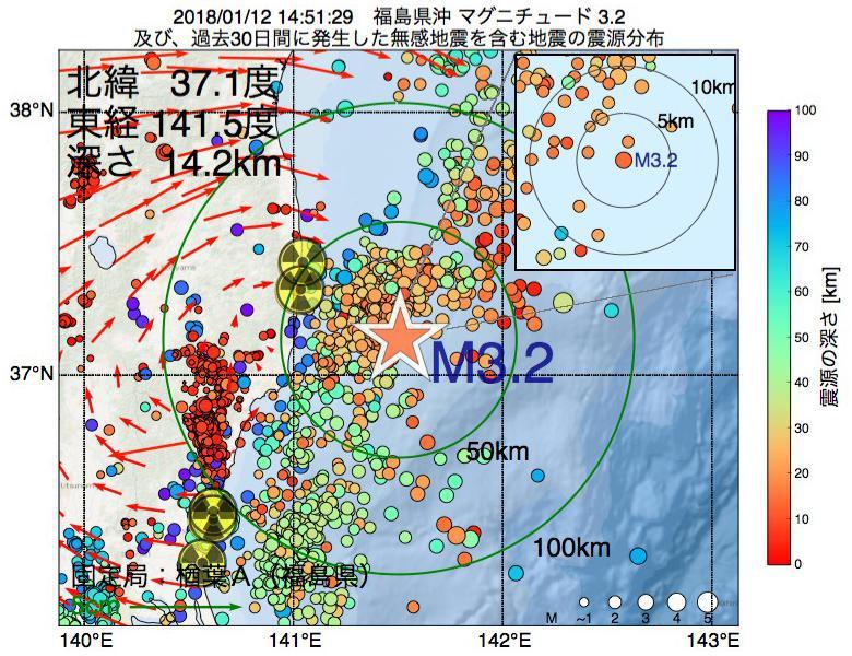 地震震源マップ:2018年01月12日 14時51分 福島県沖でM3.2の地震