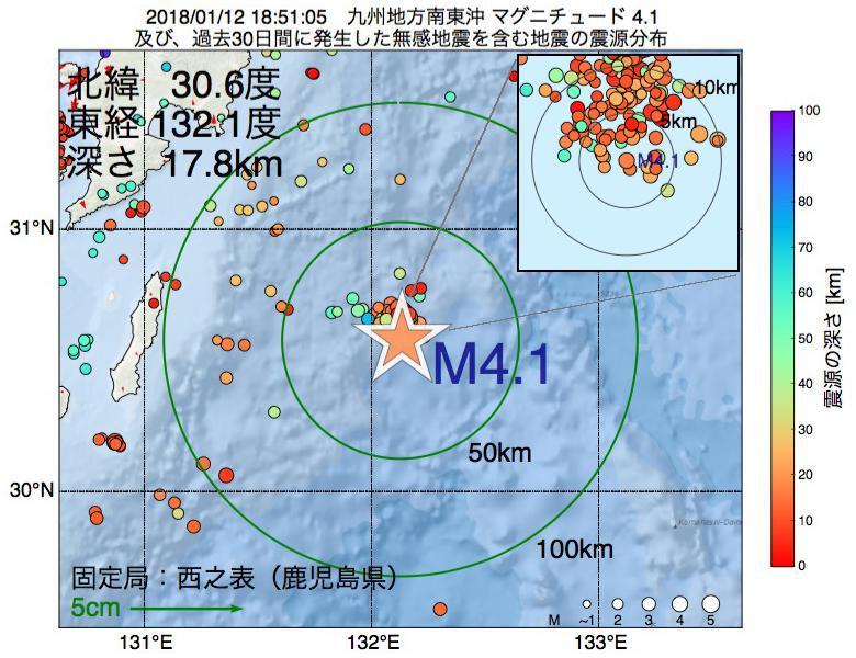地震震源マップ:2018年01月12日 18時51分 九州地方南東沖でM4.1の地震