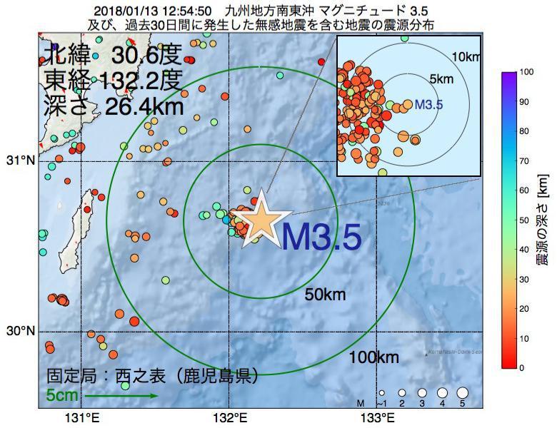 地震震源マップ:2018年01月13日 12時54分 九州地方南東沖でM3.5の地震