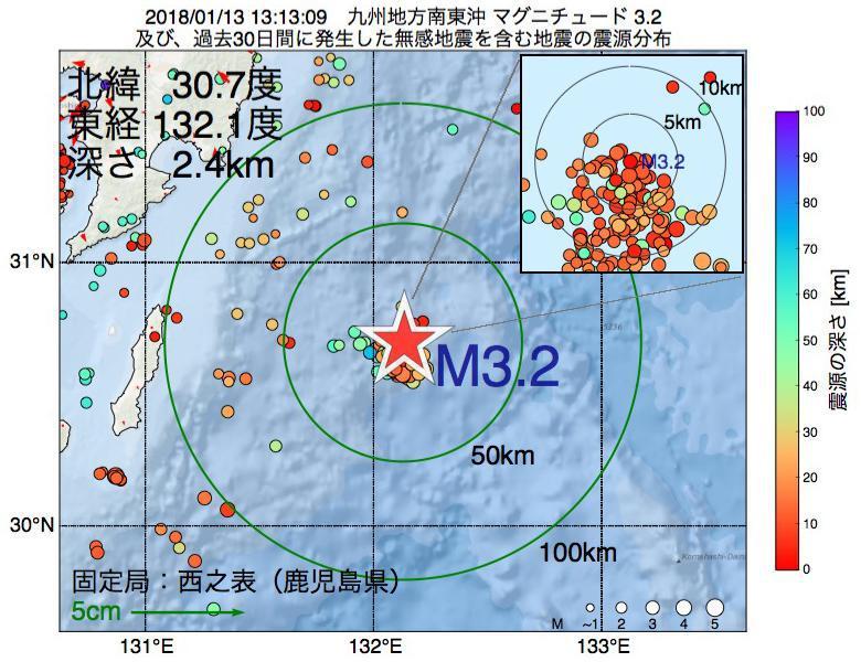 地震震源マップ:2018年01月13日 13時13分 九州地方南東沖でM3.2の地震
