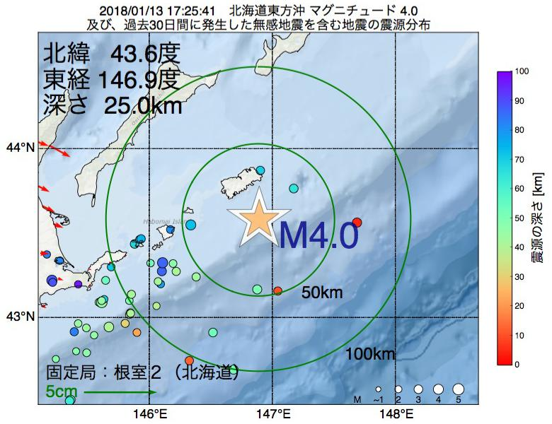 地震震源マップ:2018年01月13日 17時25分 北海道東方沖でM4.0の地震