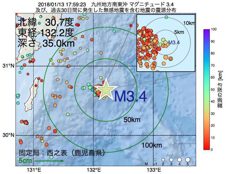 地震震源マップ:2018年01月13日 17時59分 九州地方南東沖でM3.4の地震