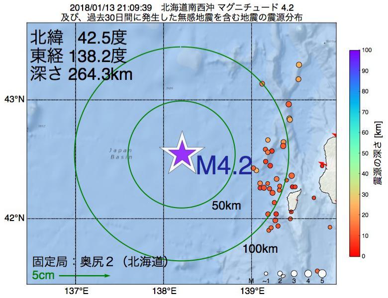 地震震源マップ:2018年01月13日 21時09分 北海道南西沖でM4.2の地震