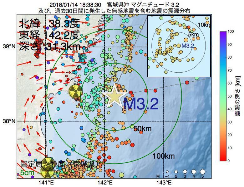地震震源マップ:2018年01月14日 18時38分 宮城県沖でM3.2の地震