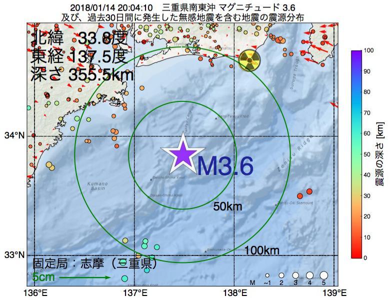 地震震源マップ:2018年01月14日 20時04分 三重県南東沖でM3.6の地震