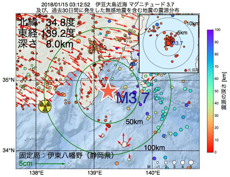 地震震源マップ:2018年01月15日 03時12分 伊豆大島近海でM3.7の地震