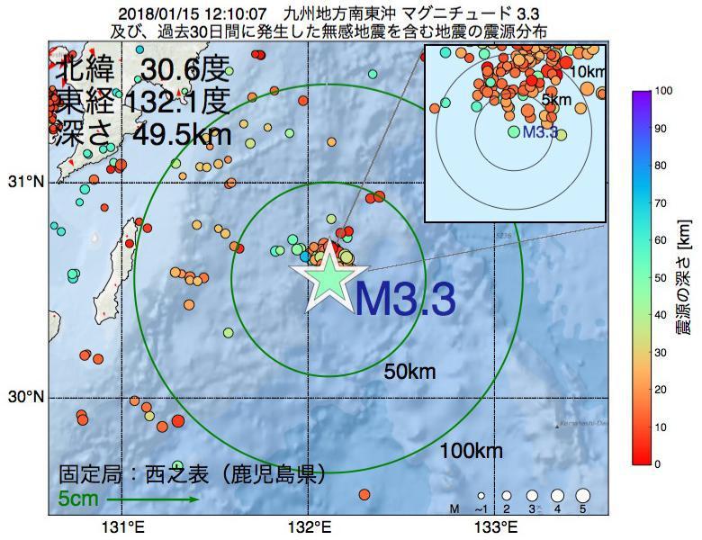 地震震源マップ:2018年01月15日 12時10分 九州地方南東沖でM3.3の地震