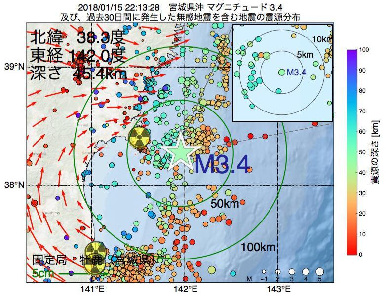 地震震源マップ:2018年01月15日 22時13分 宮城県沖でM3.4の地震