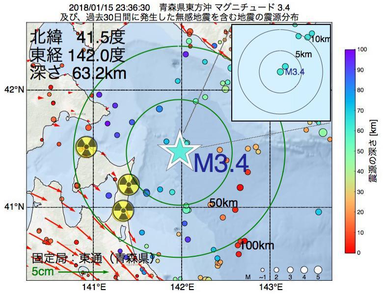 地震震源マップ:2018年01月15日 23時36分 青森県東方沖でM3.4の地震