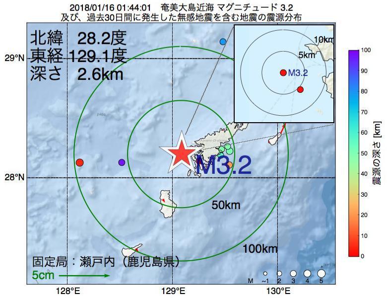 地震震源マップ:2018年01月16日 01時44分 奄美大島近海でM3.2の地震
