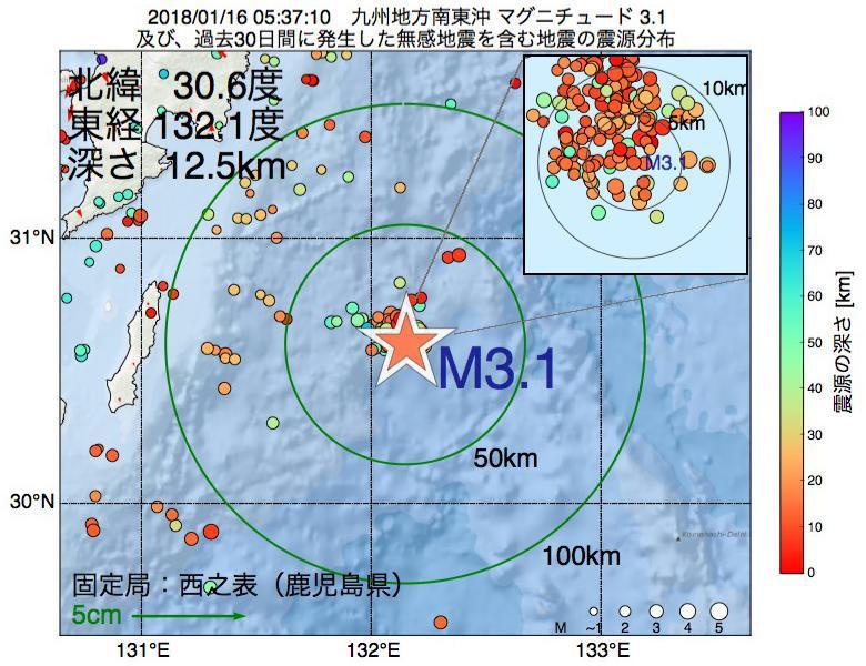 地震震源マップ:2018年01月16日 05時37分 九州地方南東沖でM3.1の地震