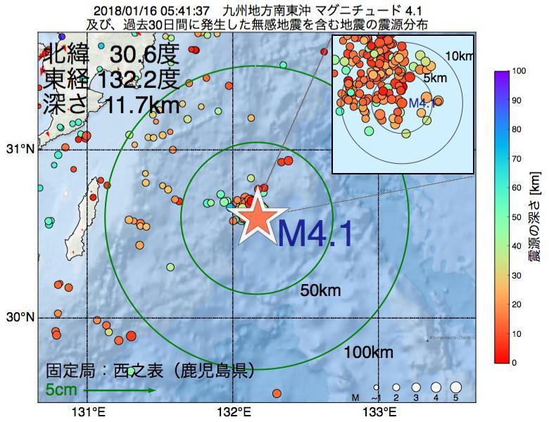 地震震源マップ:2018年01月16日 05時41分 九州地方南東沖でM4.1の地震