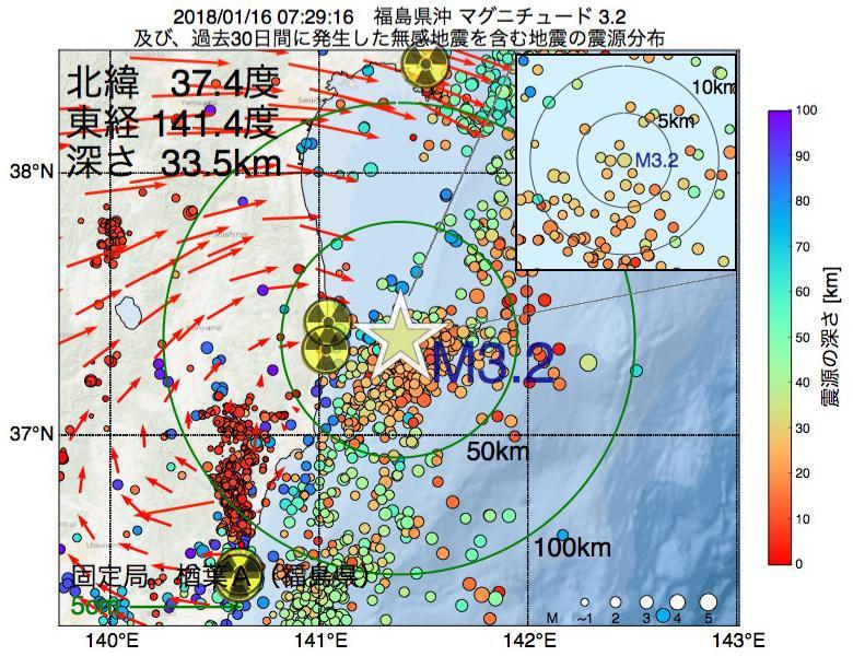 地震震源マップ:2018年01月16日 07時29分 福島県沖でM3.2の地震