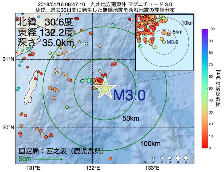 地震震源マップ:2018年01月16日 08時47分 九州地方南東沖でM3.0の地震