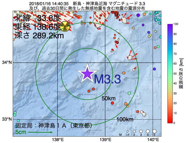 地震震源マップ:2018年01月16日 14時40分 新島・神津島近海でM3.3の地震
