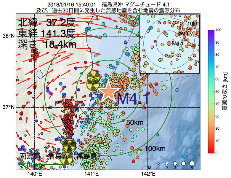 地震震源マップ:2018年01月16日 15時40分 福島県沖でM4.1の地震