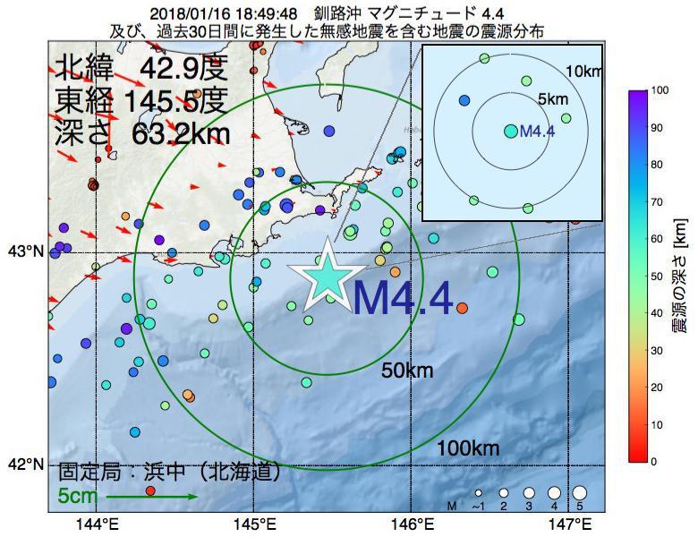 地震震源マップ:2018年01月16日 18時49分 釧路沖でM4.4の地震