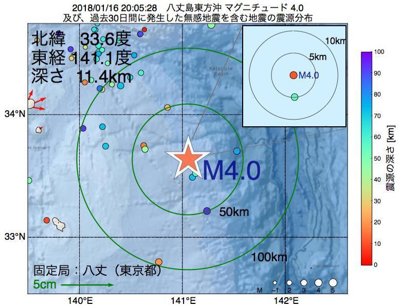 地震震源マップ:2018年01月16日 20時05分 八丈島東方沖でM4.0の地震