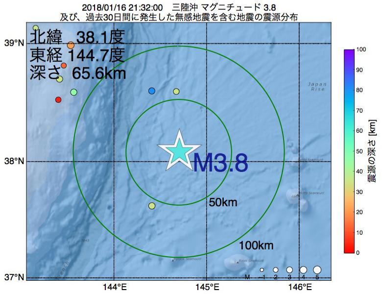 地震震源マップ:2018年01月16日 21時32分 三陸沖でM3.8の地震