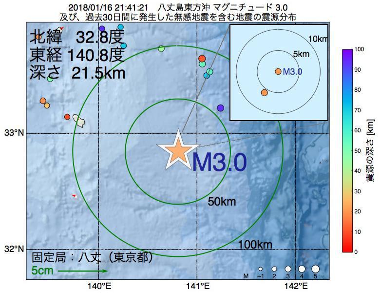地震震源マップ:2018年01月16日 21時41分 八丈島東方沖でM3.0の地震