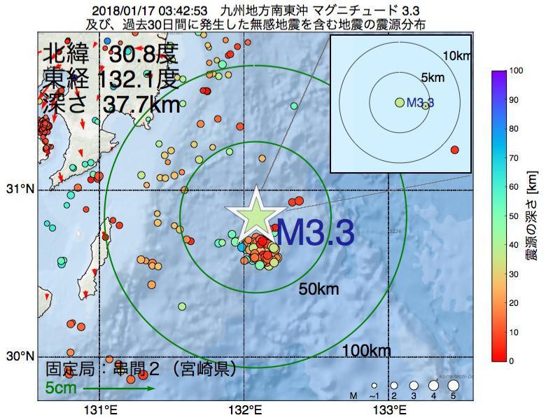 地震震源マップ:2018年01月17日 03時42分 九州地方南東沖でM3.3の地震