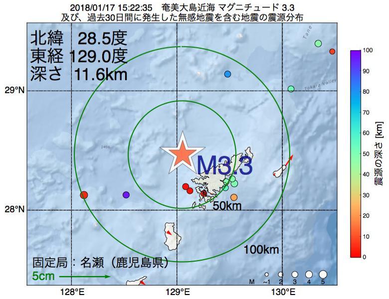 地震震源マップ:2018年01月17日 15時22分 奄美大島近海でM3.3の地震