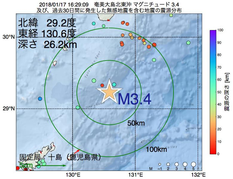 地震震源マップ:2018年01月17日 16時29分 奄美大島北東沖でM3.4の地震