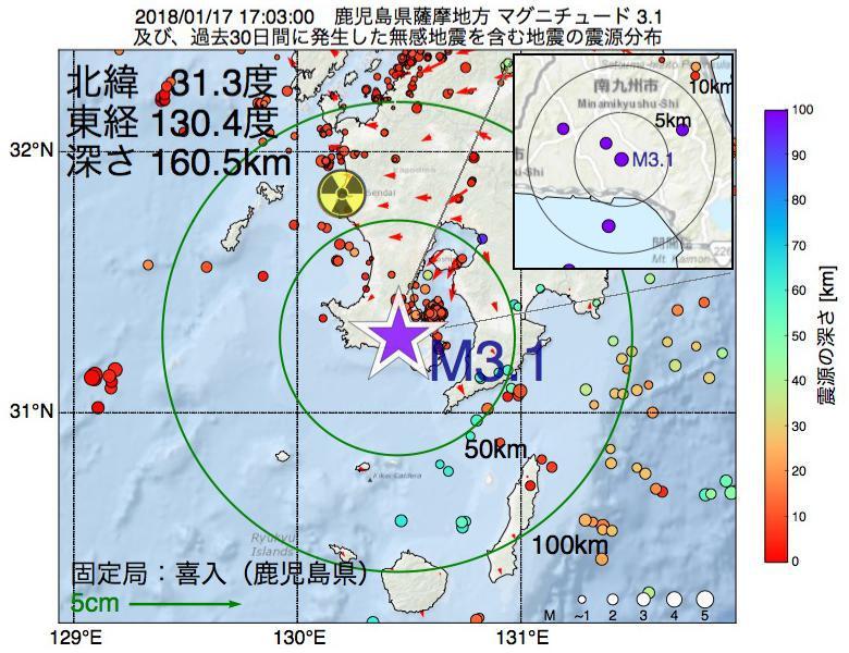 地震震源マップ:2018年01月17日 17時03分 鹿児島県薩摩地方でM3.1の地震